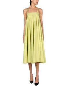 Длинная юбка Laviniaturra