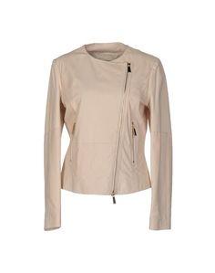 Куртка Pinko Grey