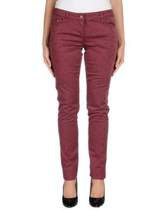 Джинсовые брюки Marella Sport