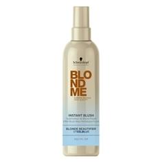 BLOND ME Спрей для волос оттеночный INSTANT BLUSH Steel blue Steel blue/Сталь, 250 мл