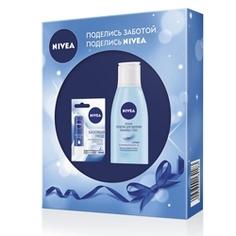 """NIVEA Набор со средством для снятия макияжа с глаз """"Двойной эффект"""" 125 мл + 4.8 г"""