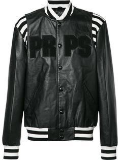 университетская куртка Prps