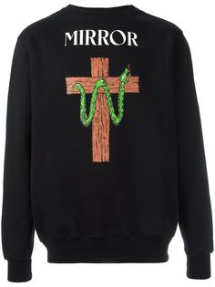 'Snake Mirror' sweatshirt Off-White