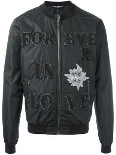 куртка бомбер 'Forever In Love' Dolce & Gabbana