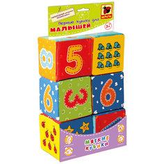 """Набор мягких кубиков """"Цифры"""", Малышок, Vladi Toys"""
