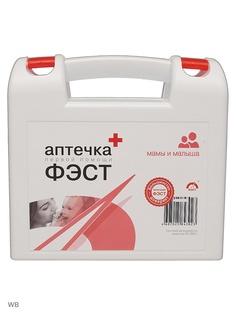 Детские аптечки ФЭСТ
