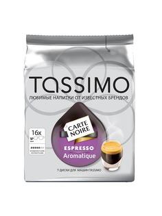 Аксессуары для кофемашин Bosch