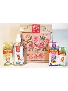 Косметические наборы для ухода Крымская Роза