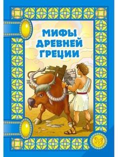 Книги ИД ЛИТЕРА
