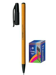 Ручки Expert Complete