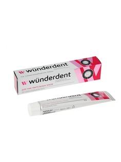 Зубные пасты Wunderdent