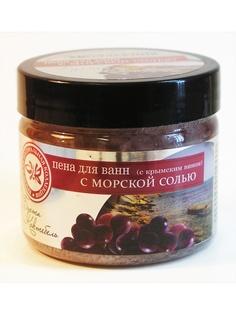 Пена для ванны Крымская Натуральная Коллекция