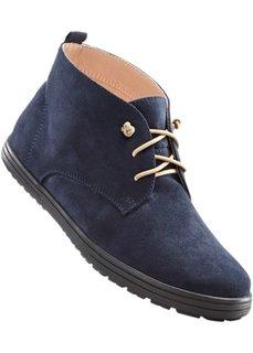 Ботинки (песочный/коралловый) Bonprix