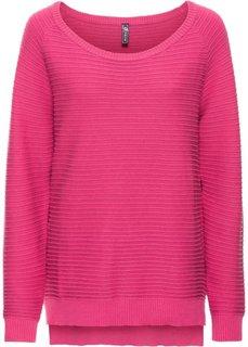 Пуловер объемной вязки (серо-коричневый) Bonprix