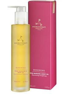 Ревитализирующее масло для тела с экстрактом розы Renewing Aromatherapy Associates