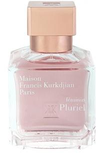 Парфюмерная вода Pluriel Maison Francis Kurkdjian