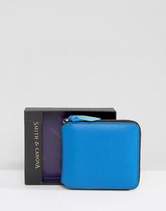 Кожаный бумажник на молнии Smith and Canova - Синий