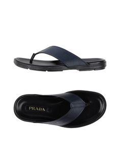 Вьетнамки Prada