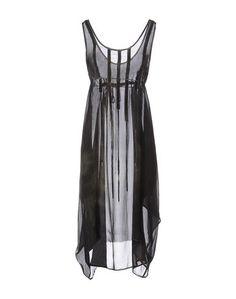 Платье до колена Blayde