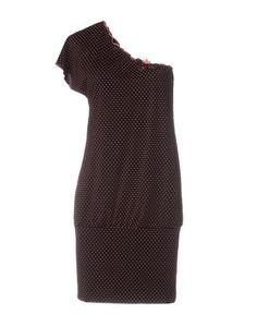 Короткое платье Verdissima