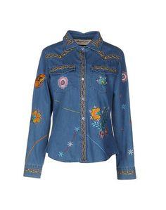 Джинсовая рубашка Blugirl Jeans