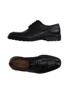 Обувь на шнурках Novelty