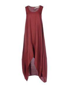 Платье до колена Bolongaro Trevor