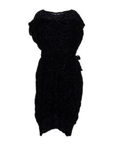 Платье до колена Issey Miyake Cauliflower