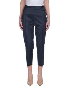 Повседневные брюки Akris Punto