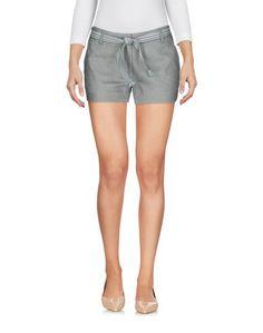 Повседневные шорты Tommy Hilfiger
