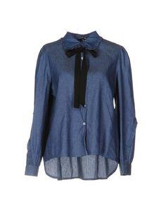 Джинсовая рубашка Sister Jane