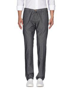 Джинсовые брюки Rodrigo