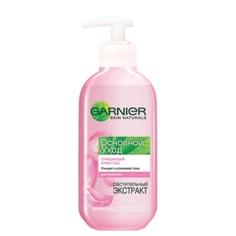 GARNIER Крем-гель для умывания очищающий для сухой и чувствительной кожи ОСНОВНОЙ УХОД 200 мл