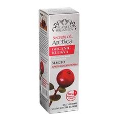 PLANETA ORGANICA Масло артктической клюквы 100% органическое Источник молодости 50 мл