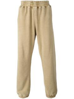 elasticated waistband sweatpants Yeezy
