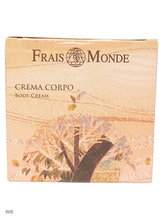 Кремы Frais Monde