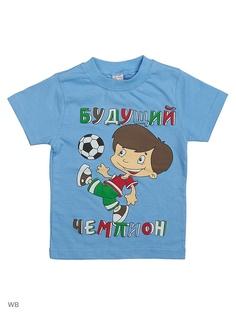 Футболка Bonito kids