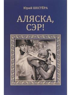 Книги PROFFI