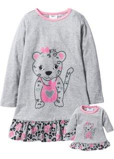 Ночная рубашка + ночная рубашка для куклы (2 изд.) (светло-серый меланж) Bonprix