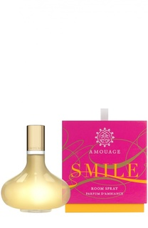 Аромат для дома Smile Amouage