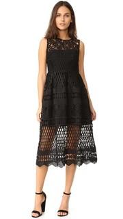 Миди-платье Demure Ministry of Style