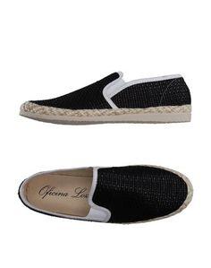 Низкие кеды и кроссовки Oficina Lozoya
