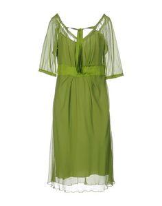Платье до колена Philosophy DI Alberta Ferretti