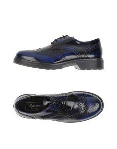 Обувь на шнурках Symbol