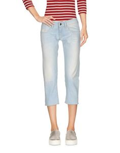 Джинсовые брюки-капри Take Two