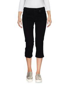 Джинсовые брюки-капри Redvalentino