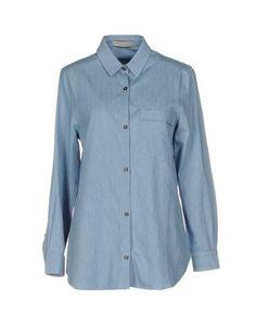 Джинсовая рубашка Annie P.
