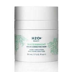 H2O+ Маска для лица выравнивающая тон против пигментных пятен Waterbright 50 мл