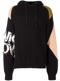 Tomorrow knit hoodie Stella McCartney