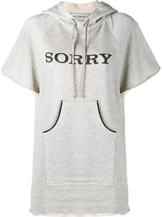 Sorry Hooded Sweatshirt with Short Sleeves Walk Of Shame